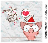 greeting christmas card with... | Shutterstock .eps vector #118089652
