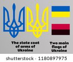 the state coat of arms and two... | Shutterstock .eps vector #1180897975