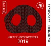 2019 chinese new year of the... | Shutterstock .eps vector #1180935268