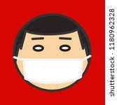 emoji with asian person that is ... | Shutterstock .eps vector #1180962328