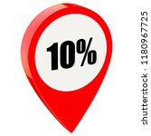 10 percent off on glossy red... | Shutterstock . vector #1180967725