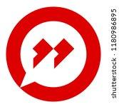 innovative basic quotation... | Shutterstock . vector #1180986895
