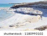 view of dead sea coastline....   Shutterstock . vector #1180993102