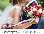 the bride put her hands on the...   Shutterstock . vector #1181001178
