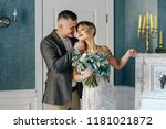 stylish bride with short hair...   Shutterstock . vector #1181021872