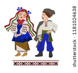 loving couple in ukrainian... | Shutterstock .eps vector #1181024638