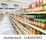 blurred variety of sauces ... | Shutterstock . vector #1181037892