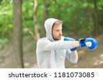 sportsman concentrated training ... | Shutterstock . vector #1181073085
