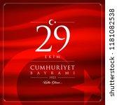 29 ekim cumhuriyet bayrami... | Shutterstock .eps vector #1181082538