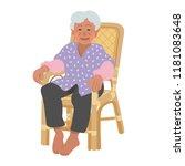 portrait of a senior asian... | Shutterstock .eps vector #1181083648