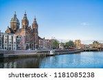 amsterdam  jul 22  exterior... | Shutterstock . vector #1181085238