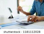 businessman working with... | Shutterstock . vector #1181112028