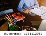 businessman or accountant... | Shutterstock . vector #1181112052