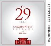 29 ekim cumhuriyet bayrami... | Shutterstock .eps vector #1181121175