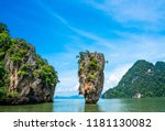 james bond island  khao phing... | Shutterstock . vector #1181130082