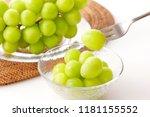 shine muscat. japanese grapes.   Shutterstock . vector #1181155552
