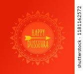 happy dussehra. festival of... | Shutterstock .eps vector #1181162572