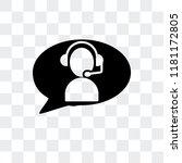 communication vector icon...