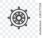 steering wheel vector icon... | Shutterstock .eps vector #1181177218