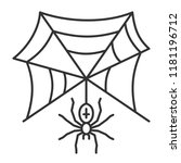 spider web thin line icon.... | Shutterstock .eps vector #1181196712