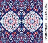indian rug tribal ornament... | Shutterstock .eps vector #1181219452