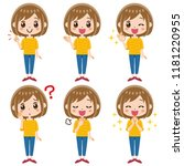 female facial expression... | Shutterstock .eps vector #1181220955