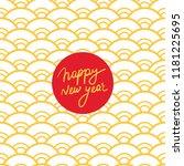 merry christmas card design... | Shutterstock .eps vector #1181225695