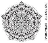 black and white mandala vector... | Shutterstock .eps vector #1181237428