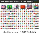 all official national flags of... | Shutterstock .eps vector #1181241475