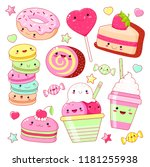 set of cute sweet icons in... | Shutterstock .eps vector #1181255938