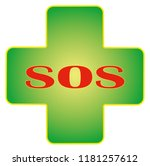 sos. health care medical and... | Shutterstock .eps vector #1181257612