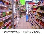warsaw  poland. 16 september...   Shutterstock . vector #1181271202