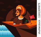 the ottoman empire illustration | Shutterstock .eps vector #1181309875