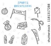 vector illustration of sport... | Shutterstock .eps vector #1181317288