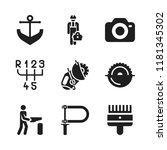 manual icon. 9 manual vector... | Shutterstock .eps vector #1181345302
