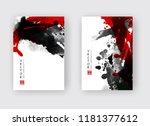 black and red ink brush stroke... | Shutterstock .eps vector #1181377612