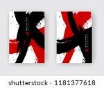 black and red ink brush stroke... | Shutterstock .eps vector #1181377618