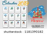 creative calendar 2019 with old ... | Shutterstock .eps vector #1181390182