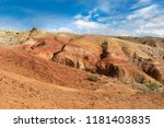 "terrain with the name ""mars"" ... 