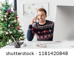 businessman in christmas... | Shutterstock . vector #1181420848