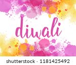diwali or deepavali   festival... | Shutterstock .eps vector #1181425492