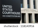 court house concepts of law and ... | Shutterstock . vector #118143916