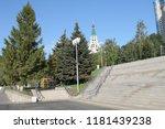 russia  samara province ... | Shutterstock . vector #1181439238