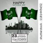saudi arabia national day in... | Shutterstock .eps vector #1181445652