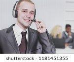 responsible employee call...   Shutterstock . vector #1181451355