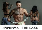 muscular athletic sexy male ... | Shutterstock . vector #1181466532