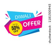 diwali festive offer discount... | Shutterstock .eps vector #1181500945