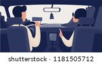 pair of people sitting on front ... | Shutterstock .eps vector #1181505712