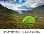 camping in the nature.... | Shutterstock . vector #1181513482