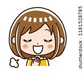 a woman who is relieved.   Shutterstock .eps vector #1181528785